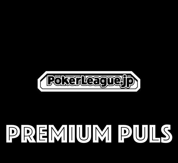 pokerleaguepp