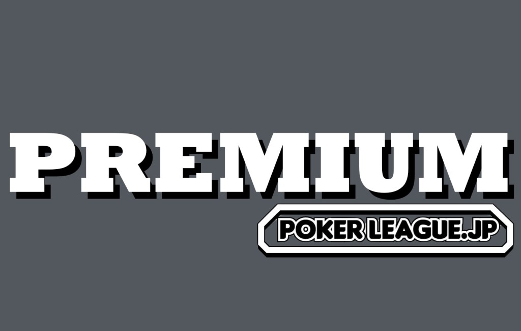 pokerleague-p